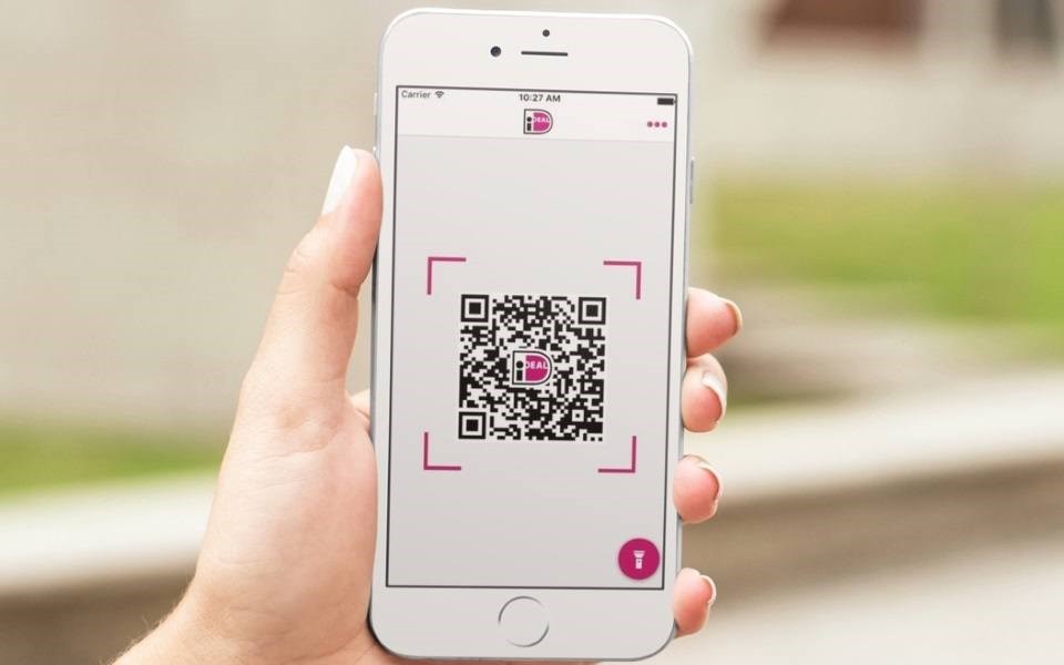 Donate via QR